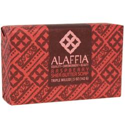 Alaffia Triple Milled Soap