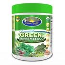 Divine Health Green Supremefood