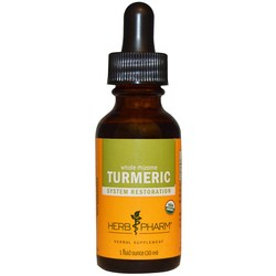 Herb Pharm Whole Rhizome Turmeric