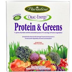 Paradise Herbs ORAC-Energy Protein  Greens