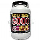 Vitol Russian Bear 5000 Chocolate